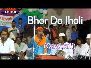 Bhar Do Jholi Meri Ya Mohammad ☪☪ Meraj Warshi ☪☪ Super Hit Qawwali Muqabala [HD]