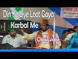 Din Ke Liye Loot Gaya Karbal Me ☪☪ Habib Ajmeri ☪☪ Super Hit Qawwali Muqabala [HD]