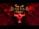 Diablo 2 Soundtrack Full