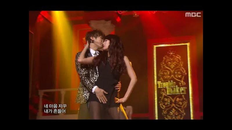 음악중심 Trouble Maker Trouble Maker 트러블 메이커 트러블 메이커 Music Core 20111210