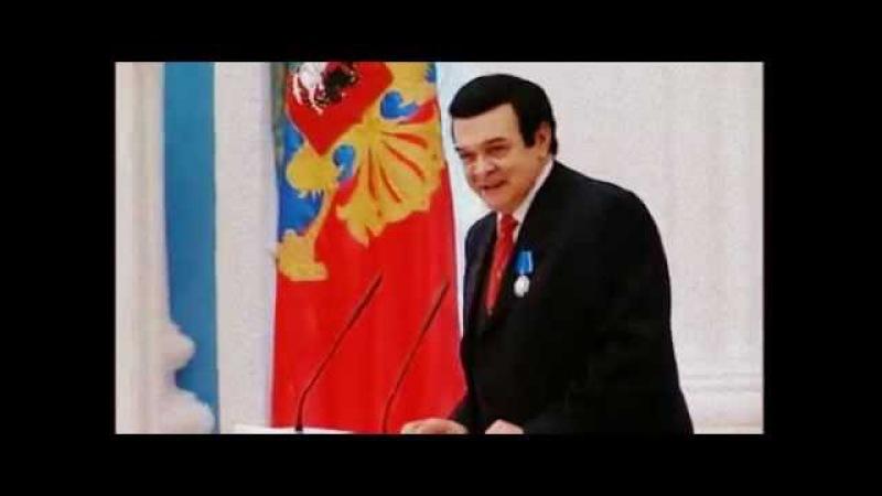 Вручение М.Магомаеву Ордена Почета в Кремле.