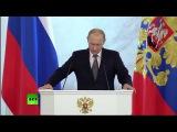В.В.Путин: Кто любит Россию, тот должен желать для неё свободы. (04.12.2014)