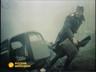 Отряд специального назначения Серия 2 (1987г)