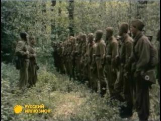 Отряд специального назначения Серия 1 (1987г)
