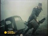 Отряд специального назначения Серия 2 1987г
