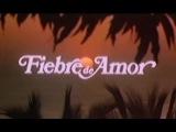 Fiebre de Amor - Pelicula Completa - (1985) - Cine Mexicano HD