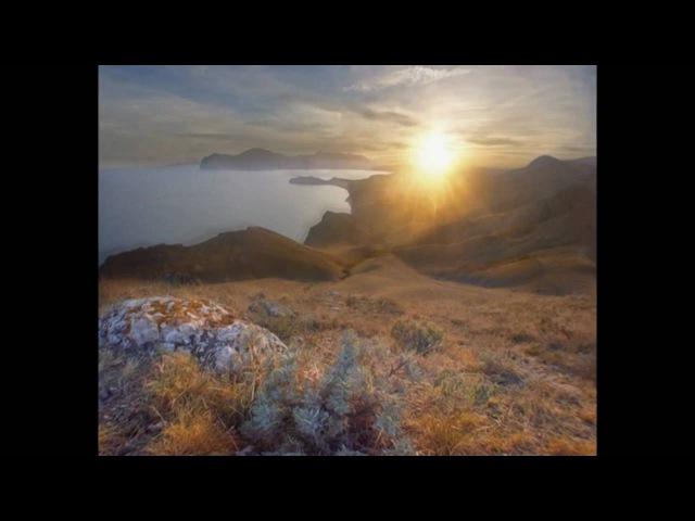 Страна, где ночует солнце.Land Where The Sun Slumbers. Ivan Smirnov Sergey Klevensky