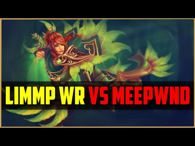 Limmp Windranger vs Meepwn'd 12/0/12 @ esportal dota 2 league