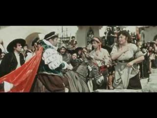 «Дон Кихот» (1957) —  суд Санчо Пансы