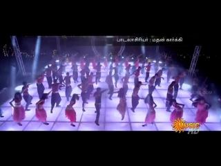 Aaha Kalyanam - Thal Thala song ...