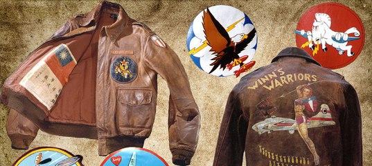 053ef3b82fa История про летную куртку А-2 символ американского пилота