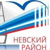 Центр спорта Невского района