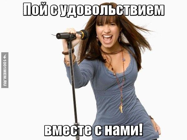 Афиша Хабаровск Мастер класс по вокалу от Виктории Ковальчук