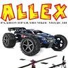 Магазин радиоуправляемые игрушки ALLEX