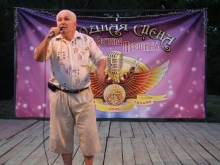 Караоке от Евгения Першина.фото и видео оператор PavPro.