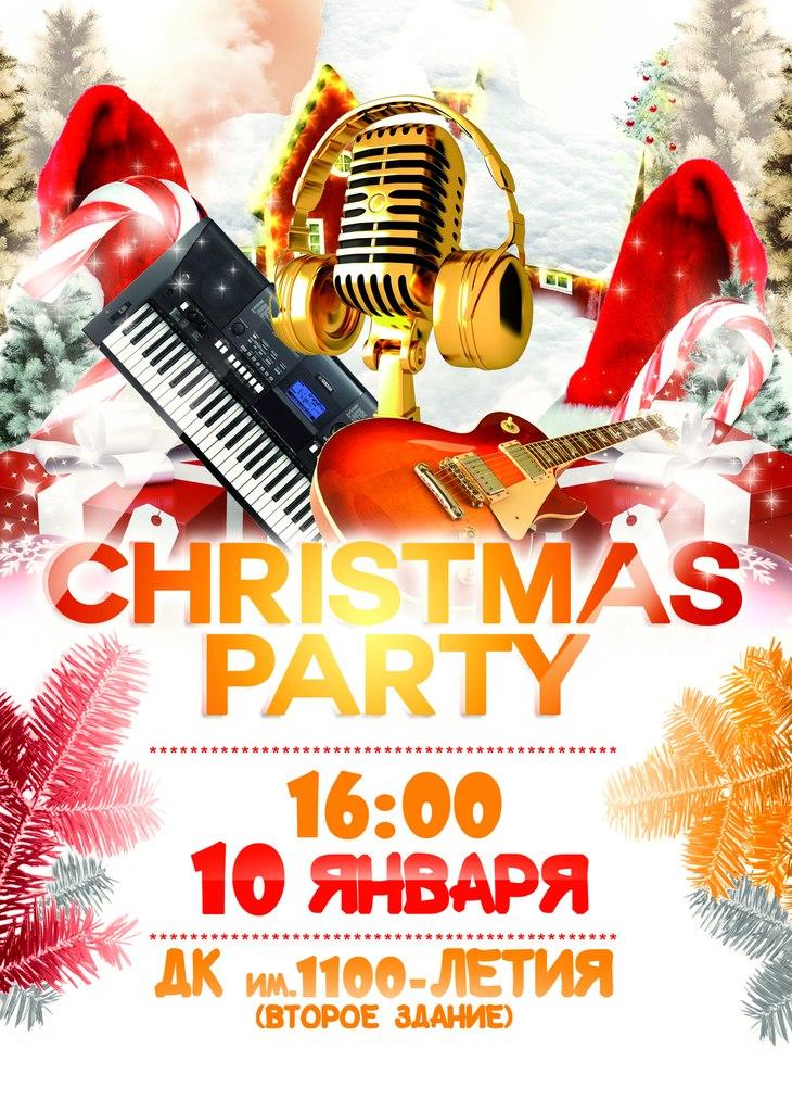 Афиша Муром  CHRISTMAS PARTY