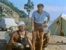 Три плюс два 1963 фильм смотреть онлайн. Полная версия online-video-cutter 1