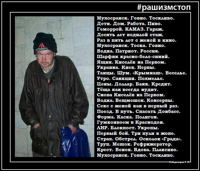 Роскомнадзор запретил писать о причинах самоубийств онкобольных - Цензор.НЕТ 8169