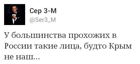 """""""Полиция"""" проводит этнические чистки на рынках оккупированного Крыма, - СМИ - Цензор.НЕТ 3617"""