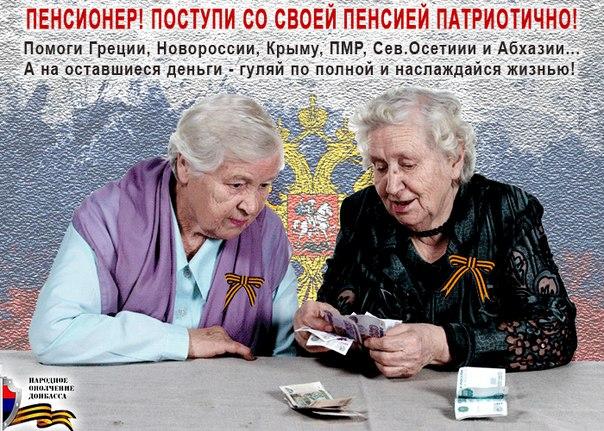 Марионетки Кремля увидели опасность в проведении Всемирного конгресса крымских татар - Цензор.НЕТ 4664