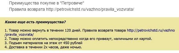 """ЗОЛОТАЯ КАРТА ПЕТРОВИЧА-№ 5119739-Это выгодно! до 50%.Статус """"СУПЕР-ЭКСПЕРТ"""".(возврат товара без ограничения по времени) 0sj4SbWBe1U"""