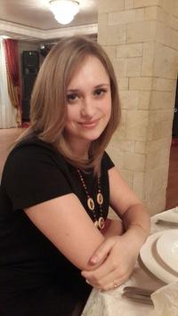 Александра Кознова