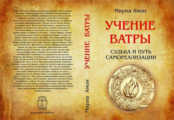 издательство золотая книга отзывы удаленная работа