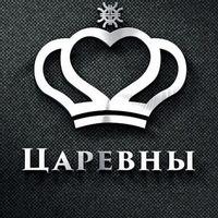 Московский ночной клуб вакансия ночной клуб на маяковской москва