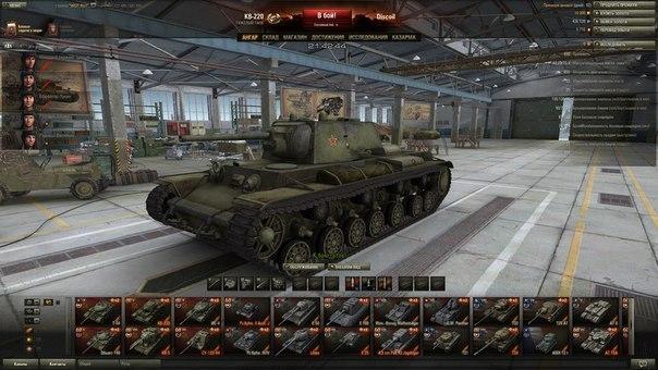 Как сделать технику элитной в танках - Vdpo85.ru