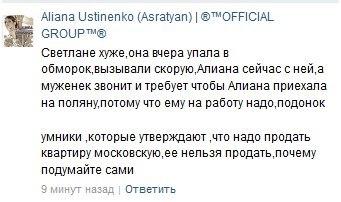 Светлана Михайловна Устиненко. - Страница 21 Iz8E6oT1Pk4