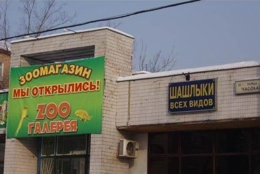 """На препати """"Країни мрій"""" состоится аукцион в помощь детям, потерявшим родителей в войне на Донбассе - Цензор.НЕТ 5017"""