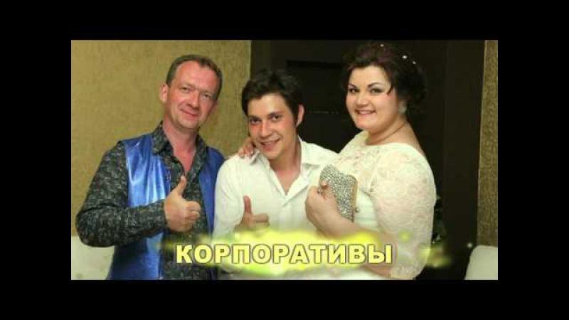 Олег Гандин Ведущий Самара