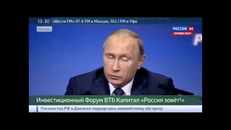 Путин: Пик кризиса достигнут, экономика России приспособилась