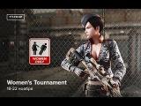 MorkovkA! vs ИмперияЗла!* люкс [Women's Tournament 19-22 ноября]