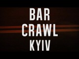 Bar Crawl Kyiv 9.0