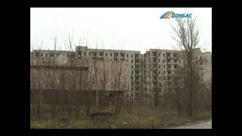 Город Орбита обживают переселенцы из Донбасса