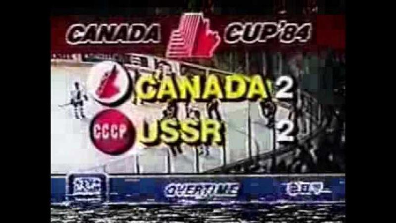 1984 Canada Cup - Canada vs. USSR - Semifinal - Five Great Goals!