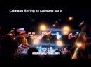 Крымская весна 2014 глазами крымчан