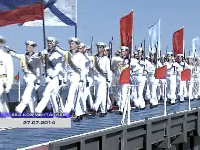 27 07 2014 БЕЗ КОММЕНТАРИЕВ ДЕНЬ ВМФ