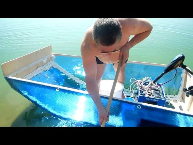 Лодка из сотового поликарбоната эл мотор 1, Boat made of cellular polycarbonate !