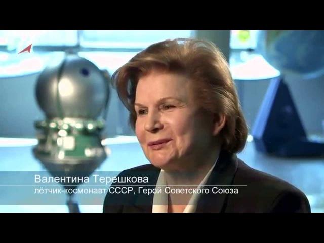 Валентина Терешкова. Чайка и Ястреб (д/ф, 2013)