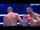 Кличко - Фьюри лучшие моменты боя (видео)