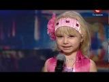 Ангелина Галушкина - Танец живота