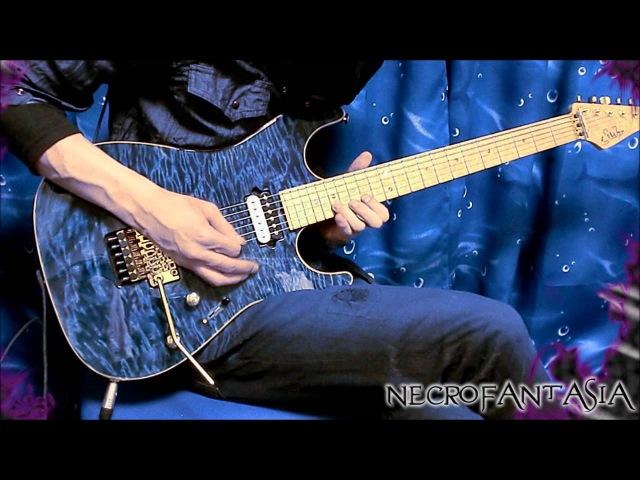 Demetori- Necrofantasia Guitar
