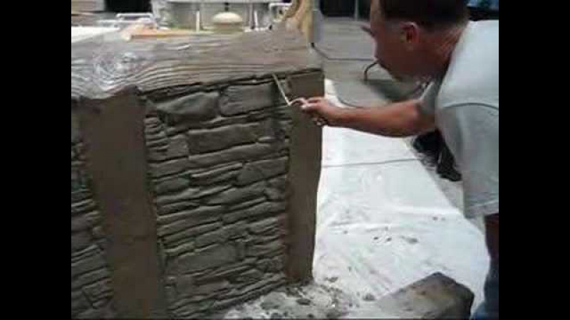 Decorative Concrete Simulated Stone Masonry