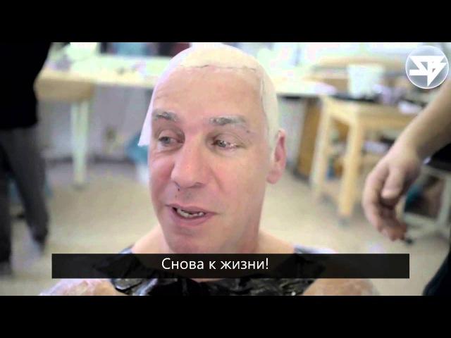 LINDEMANN Making of Praise Abort RUS