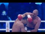 Бой Владимира Кличко против Тайсона Фьюри - Wladimir Klischko vs Tyson Fury