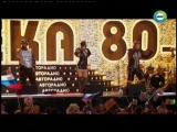 Дискотека 80-х (Мир, 07.03.2015) Мурзилки International - Это радио