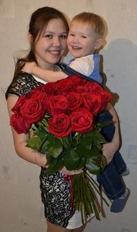 Ксения Трефилова