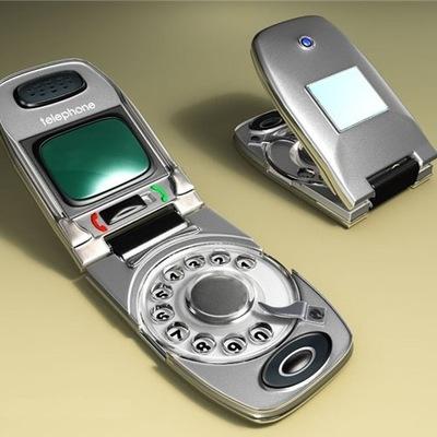 63bb9ed7c73f2 ---Мобильные Телефоны Ретро Продажа--- | ВКонтакте
